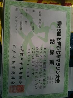 5E4669CF-A70C-4C9E-8FDF-B101C68F22FB