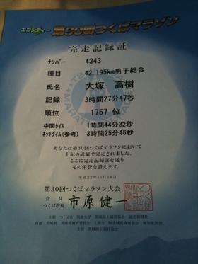 8B86D855-0DA2-48C6-9CF3-74777F7B0F5F