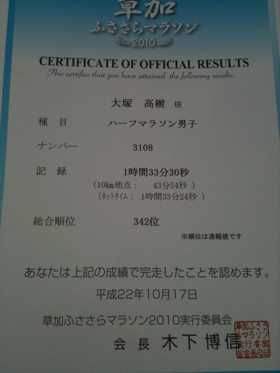 ABC395B2-016E-4D7E-B301-708B39B0BE12